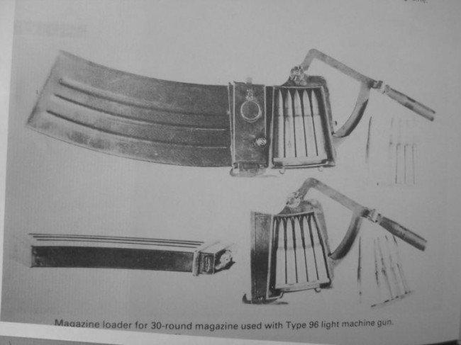 ORIG WWII JAPANESE TYPE 96 LIGHT MACHINE GUN MAGAZINE - 6
