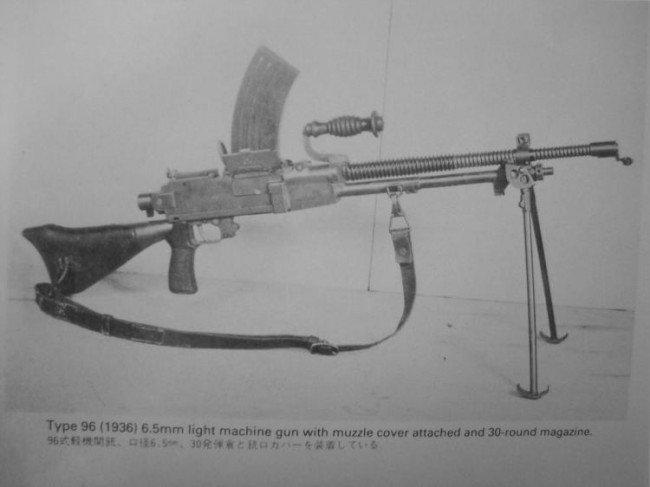 ORIG WWII JAPANESE TYPE 96 LIGHT MACHINE GUN MAGAZINE - 7