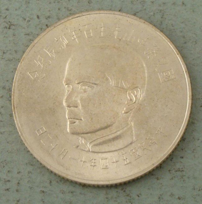 Republick of China 50 Yaun 1965 UNC Silver Coin