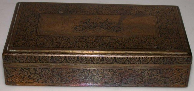 Antique Persian Copper Box