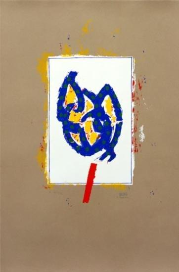 Signed 1990 Goldberg Untitled Serigraph