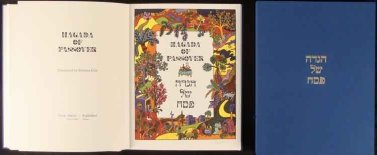 Schlomo Katz Hagada of Passover Art Print Portfolio