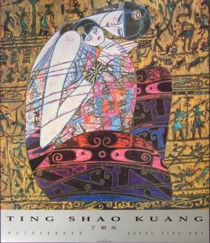 Ting Shao Kuang MOTHERHOOD Yunnan School Art Poster