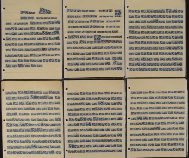 600 + US 7 Cent Air Mail Stamps Lot Collection
