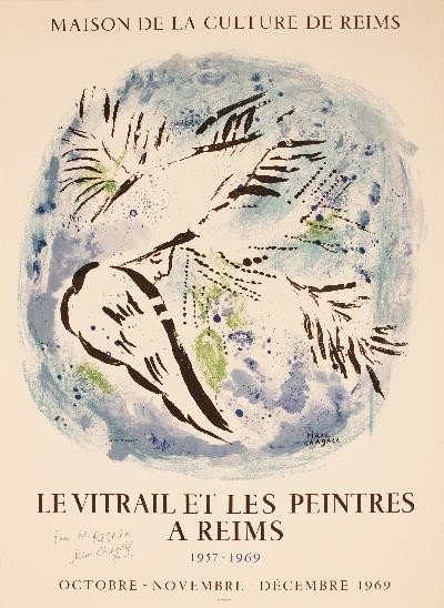 Signed Chagall Vitrail et Peintres Mourlot Litho