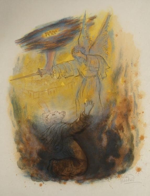 Reuven Rubin Signed Art Print David Interceding w/Angel