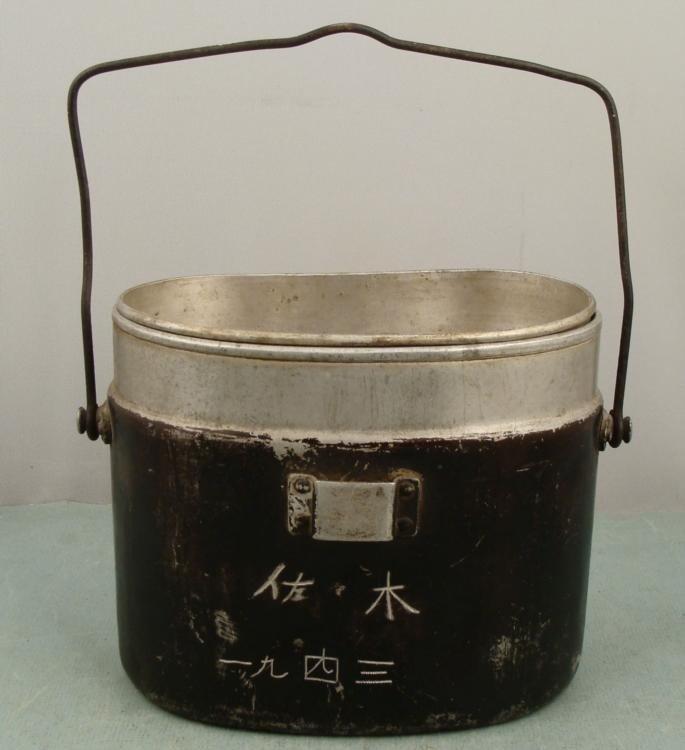 WWII ORIGINAL JAPANESE MESS KIT
