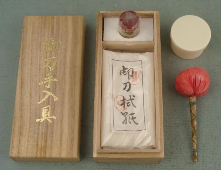 BOXED JAPANESE SAMURAI SWORD CARE KIT