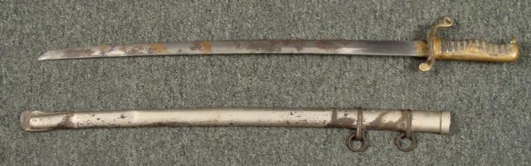 1800'S JAPANESE GOV OFFICIAL'S SAMURAI SWORD ORIG RARE