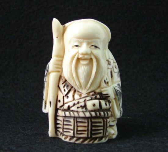 MWF1542H Handcarved Ox Bone Netsuke Figure