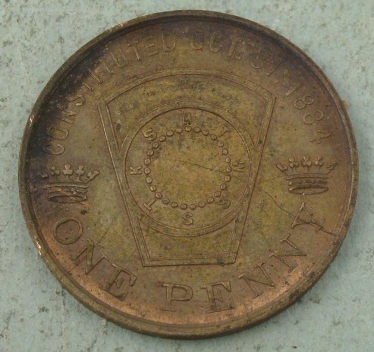 ROYAL ARCH MASONS -CHICAGO CONSTITUTED 1884-PENNY COIN