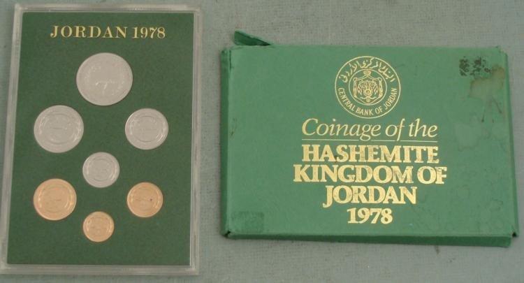 Kingdom of Jordan Hasemite 1978 7 Pc Proof Coin Set