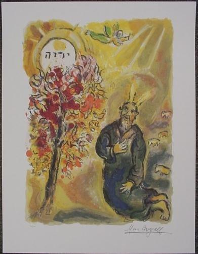 After Marc Chagall EXODUS BURNING BUSH Fine Art Print