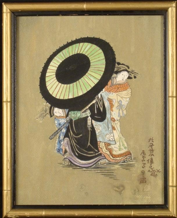 Original Japanese Watercolor Painting Vintage Framed