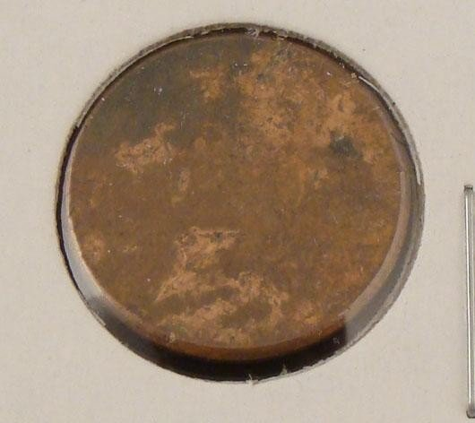 Error Blank Planchet For Cent Coin