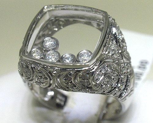 Floating Diamonds 14K White Gold Ring Size 7 1/4