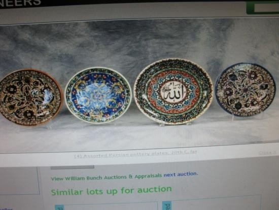 4 Beautiful Hand painted Persian Pottery Plates
