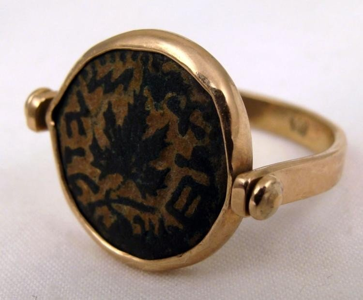 14K Ring w/ Ancient Gold Coin That Rotates
