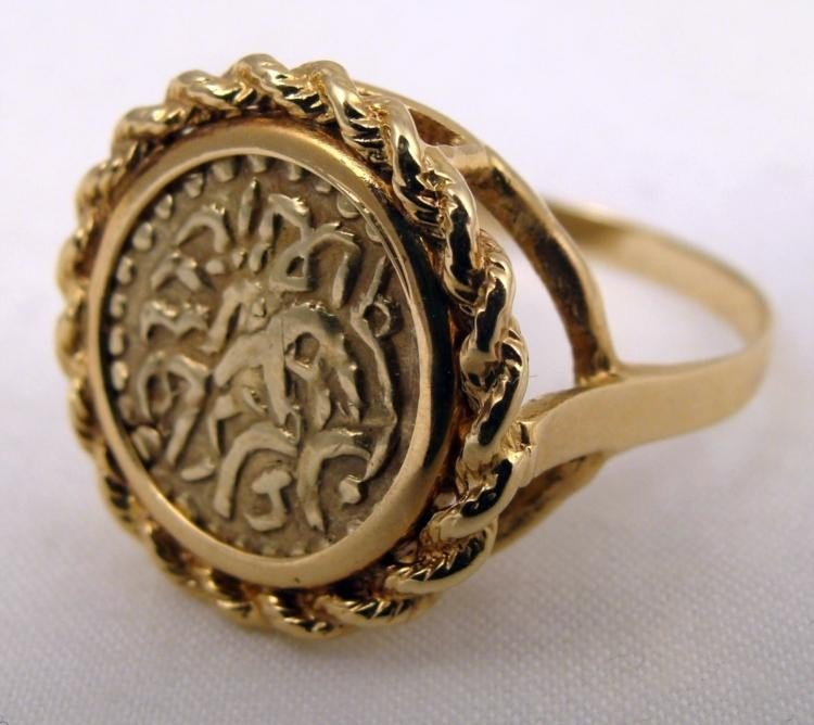 Gold Ring w/ Ancient Gold Coin