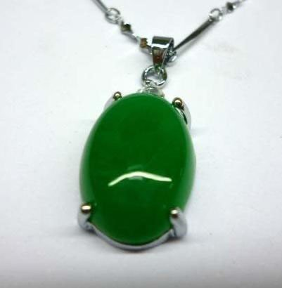 Beautiful Oval Green Jade and Silver Pendant