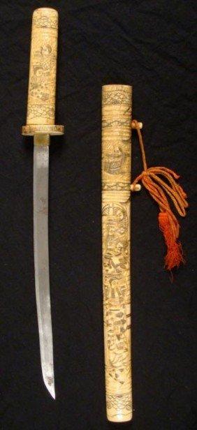 JAPANESE SAMURAI WAKIZASHI SWORD IVORY/BONE HAND ENGRVD