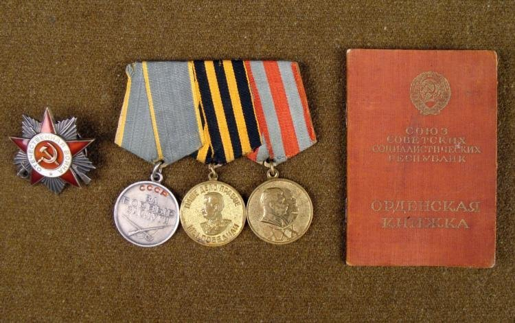 Russian Passport 1946 and 4 Medals War Army WWII
