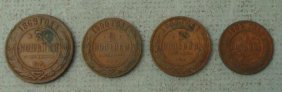 3 Turn of Century Russian Coins 5, 2, 1 Kopek 1869-1907