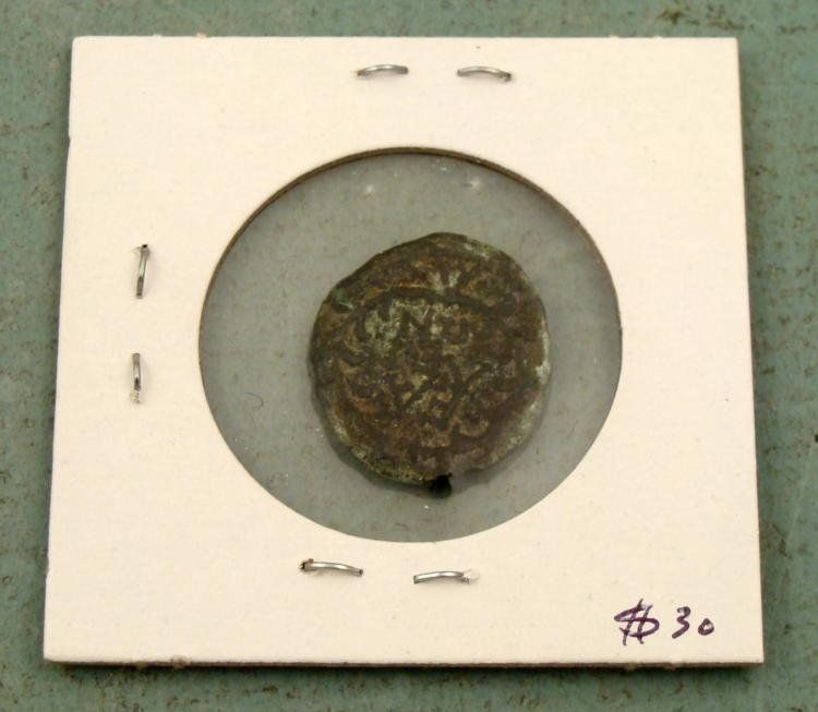 Bronze Ancient Greek Coin from Elis Southern Greece - 2