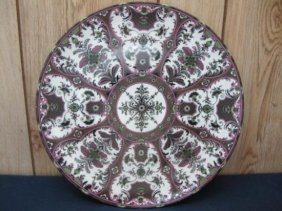 MWF1402 Beautiful Persian Design Large Plate Charger