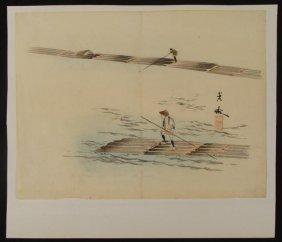 Harada Keigaku Original Japanese Art Print Boat Men