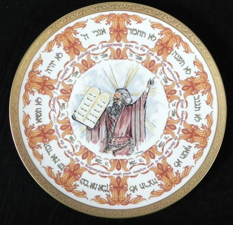 Moses Ten Commandments Ltd Ed Ispanky Collector Plate