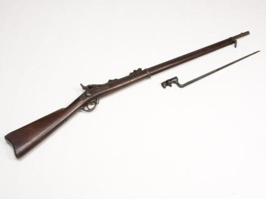 MODEL 1884 U.S. TRAPDOOR RIFLE