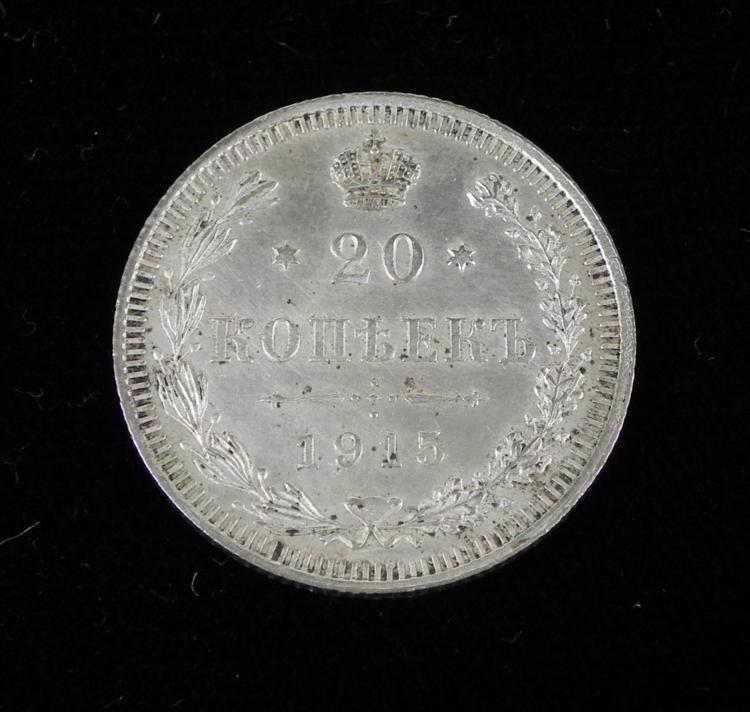 USSR Russia 20 Kosek 1915 Coin