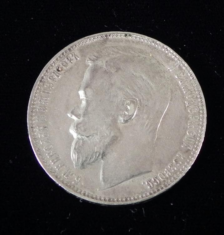 Very High Grade Russian Silver Ruble 1899 Lustre
