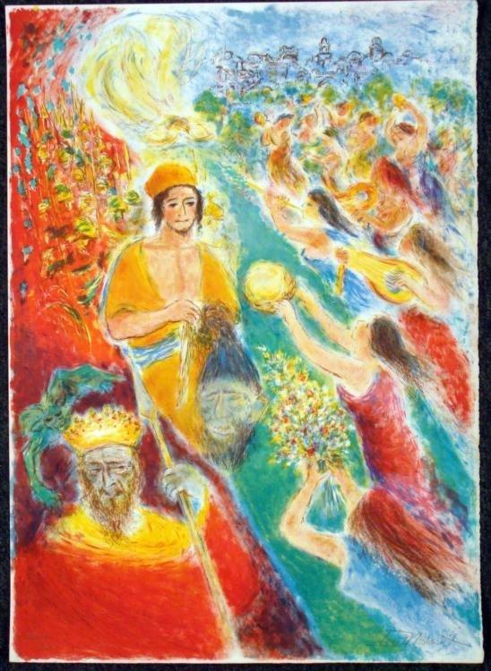 Ira Moskowitz Signed Judaic Art Print Music To Heaven