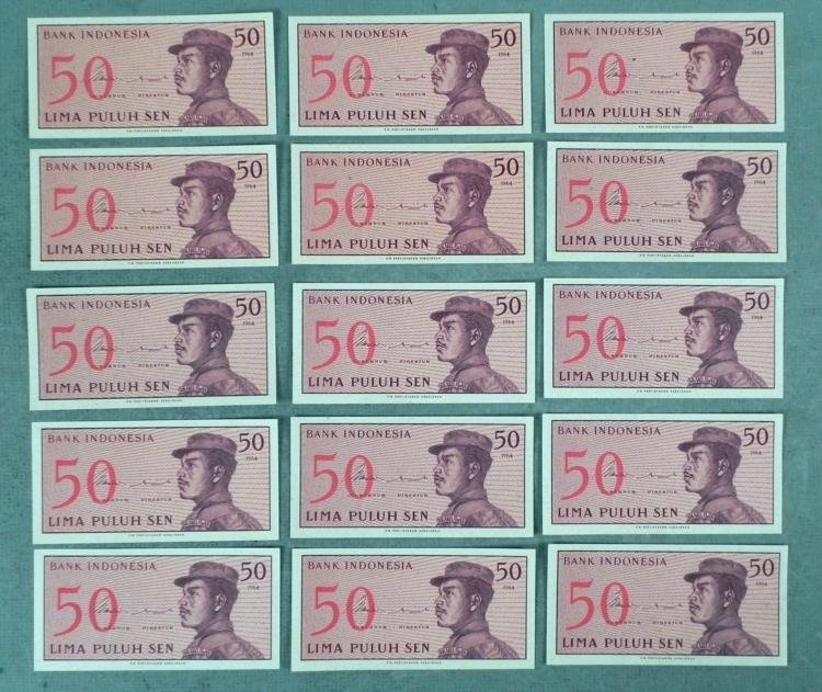 15 Consecutive Number 1964 Indonesian CU Paper Currency - 2