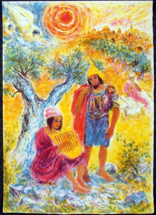 Ira Moskowitz Signed Judaic Art Print Song of Songs XI