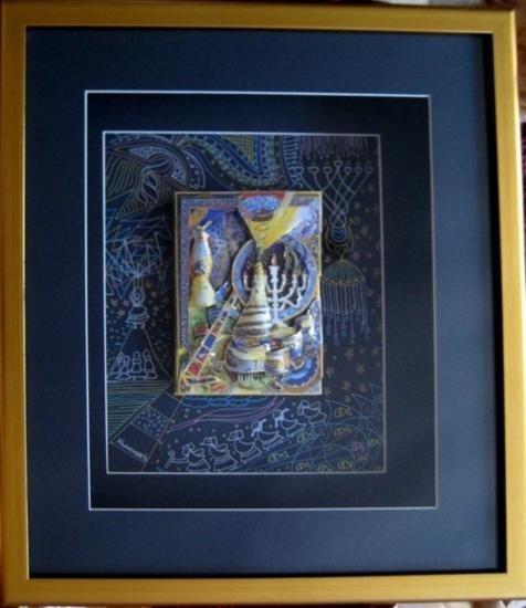 Raphael MENORAH Hand Signed Framed Decoupage