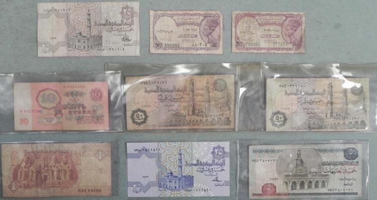 9 Old Egyptian Paper Money Currency