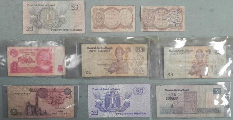 9 Old Egyptian Paper Money Currency - 2