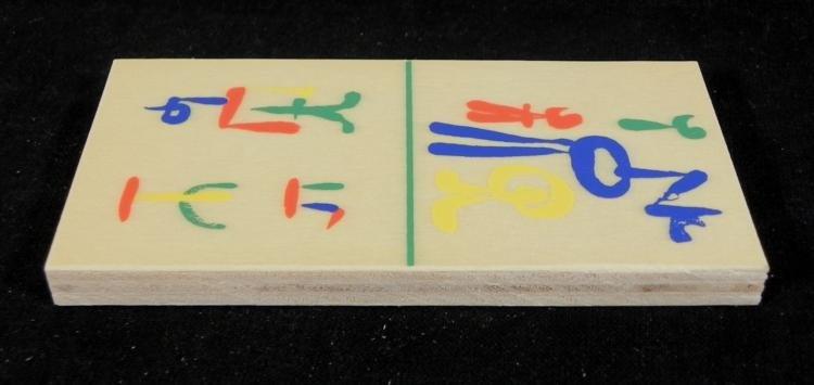 Joan Miro Domino Set Parler Seul Art Dominoes 1958 - 2