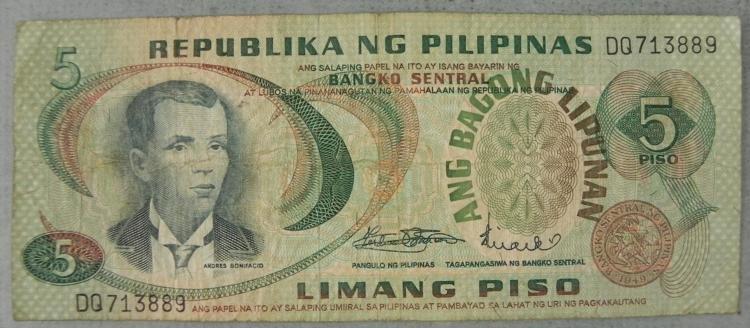 Philipino 5 Piso Paper Money 1949