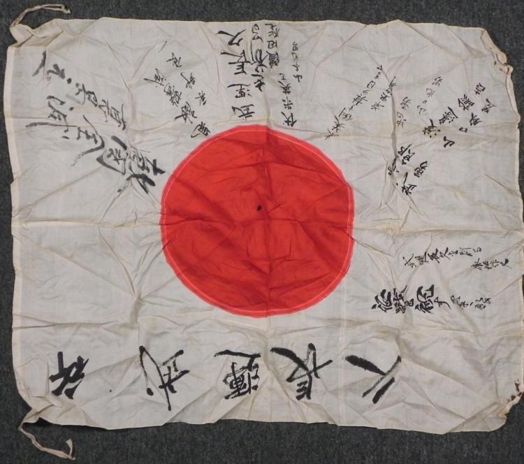 WWII JAPANESE MEATBALL FLAG ORIGINAL SIGNED WITH KANJI