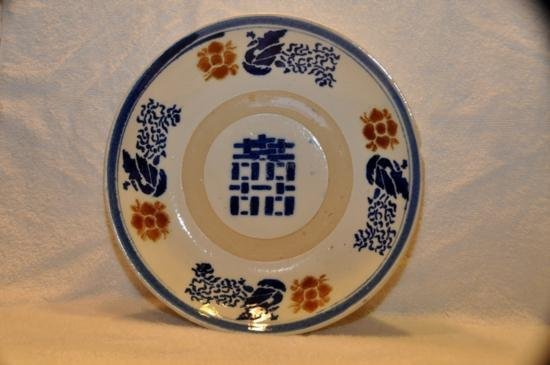 Chinese Marriage ceramic bowl with double happiness sig