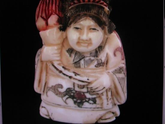 Hand Carved Bone Netsuke
