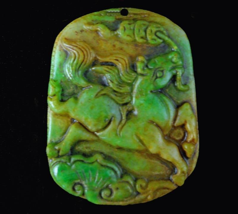 Antique hand carved Chinese Jade Pendant
