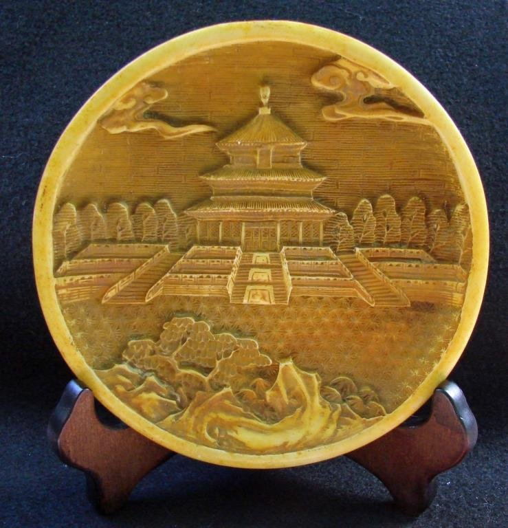 Old Bone Porcelain Temple of Heaven Carved Plate
