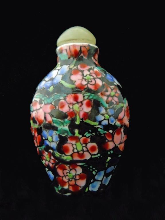 Chinese 20th century/modern Snuff Bottle
