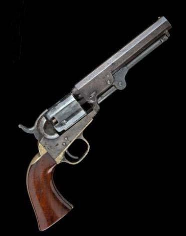 545 A .31 percussion single shot service rifle, un