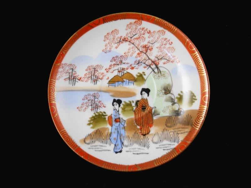 Asian Porcelain Plate